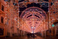 Festival de la Navidad del invierno en Moscú Rusia Foto de archivo libre de regalías