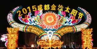 Festival de lanterne, Chengdu, Chine en 2015 Image libre de droits