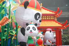 Festival de lanterne chinois de la nouvelle année 2014 Images libres de droits