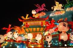 Festival de lanterne chinois de la nouvelle année 2014 Image libre de droits