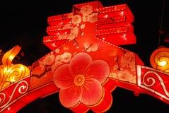Festival de lanterne chinois de la nouvelle année 2014 Images stock