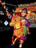 Festival 2014 de lanterne de Taïpeh Photo stock