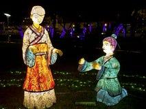 Festival 2014 de lanterne de Taïpeh Image libre de droits