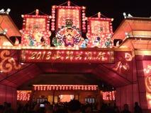 Festival de lanterne de ville de Chengdu de province de Sichuan photographie stock libre de droits