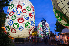 Festival de lanterne géant Image libre de droits