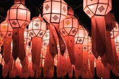 Festival de linterna imagen de archivo libre de regalías