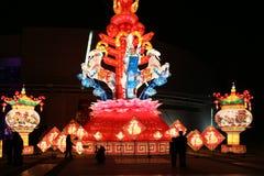 Festival de linterna, Chengdu, China en 2015 Fotografía de archivo libre de regalías