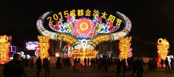 Festival de linterna, Chengdu, China en 2015 Imagen de archivo libre de regalías