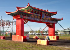 Festival de linterna chino Foto de archivo