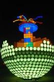 Festival de linterna chino del Año Nuevo 2014 Fotografía de archivo