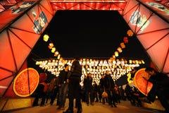 Festival de linterna de 2013 chinos en Chengdu Imagenes de archivo