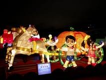 Festival 2014 de linterna de Taipei Fotografía de archivo libre de regalías
