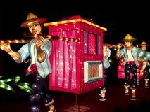 Festival 2014 de linterna de Taipei Imágenes de archivo libres de regalías