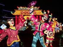 Festival 2014 de linterna de Taipei Imagen de archivo