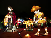 Festival 2014 de linterna de Taipei Imagenes de archivo