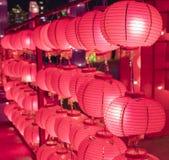Festival de linterna del Año Nuevo de chino tradicional Imagenes de archivo