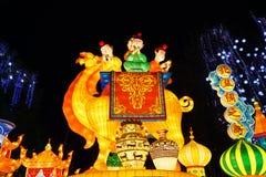 Festival de linterna en el ¼ Œ China de Zigongï Fotografía de archivo