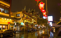 Festival de linterna en el Año Nuevo chino. 16 de febrero de 2014 Fotografía de archivo