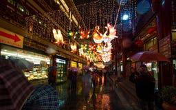 Festival de linterna en el Año Nuevo chino. 16 de febrero de 2014 Foto de archivo