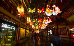 Festival de linterna en el Año Nuevo chino. 16 de febrero de 2014 Fotografía de archivo libre de regalías