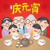 Festival de linterna de PrintChinese, Yuan Xiao Jie, ejemplo tradicional chino del vector del festival Traducción: Fest chino de