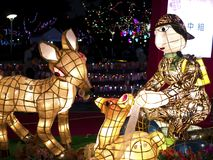 Festival de linterna tradicional chino Imagenes de archivo
