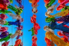festival de Loi Kratong de  de ¹ d'à Photographie stock libre de droits