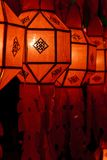Festival de Loy Kratong Imagens de Stock Royalty Free