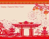 Festival de mediados de otoño por Año Nuevo chino ilustración del vector