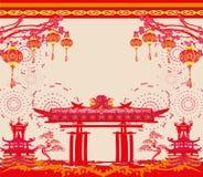 Festival de mediados de otoño por Año Nuevo chino Imagenes de archivo