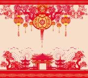 Festival de mediados de otoño por el Año Nuevo chino - marco Imagen de archivo