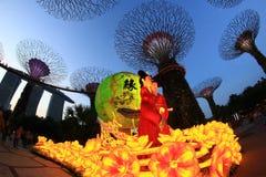 Festival de Mi-automne aux jardins par la baie Photo stock