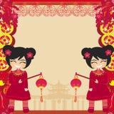 Festival de Mi-automne pendant la nouvelle année chinoise Image libre de droits