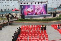 Festival de musique pop dans le sheKou de Shenzhen Images libres de droits