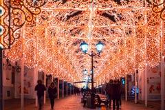 Festival de Noël d'hiver à Moscou Russie Image stock