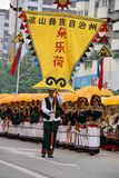 Festival de patrimoine mondial à Chengdu, Chine Photos libres de droits