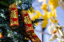 Festival de primavera Imagen de archivo libre de regalías
