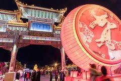 Festival de primavera chino, arquitectura de la noche de las decoraciones de las luces Fotos de archivo libres de regalías