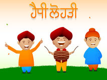 Festival de Punjabi, célébration heureuse de Lohri avec de petits garçons illustration stock