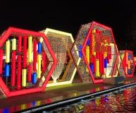Festival de resorte chino Fotos de archivo