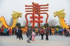 festival de resorte de 2012 chinos en guangzhou Imágenes de archivo libres de regalías