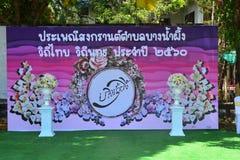Festival de Songkran dans le style de Thaïlandais-lundi Image stock
