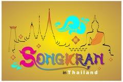 Festival de Songkran em Tailândia foto de stock