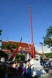 Festival de Songkran en el estilo de Tailandés-lunes Fotos de archivo