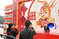 Festival de source heureux (an neuf chinois) Image stock