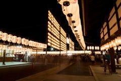 Festival de Taga Taisha Mantousai, Shiga, Japão Fotografia de Stock Royalty Free