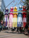 Festival de Tanabata Imagens de Stock Royalty Free