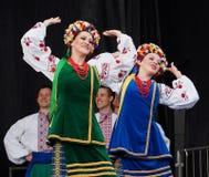 Festival de Team Of Ukrainian Dancers At Kaleido Fotografía de archivo