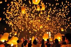 Festival de Yeepeng Fotografía de archivo libre de regalías