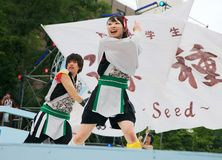 Festival de Yosakoi en Sapporo Fotografía de archivo libre de regalías